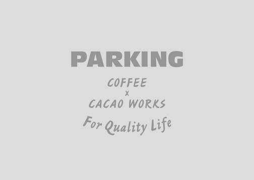 PARKING COFFEE LOGO GRAY